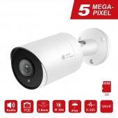 Уличная ip камера  full HD (2592*1944) 5мп