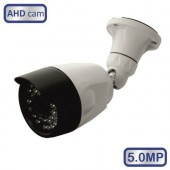 Уличная камера Full HD 2560*1944 5мп