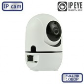 Поворотная WI-FI IP камера HD 1080