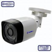 Камера уличная 2mp HD 1080