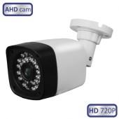 Камера  уличная HD 720